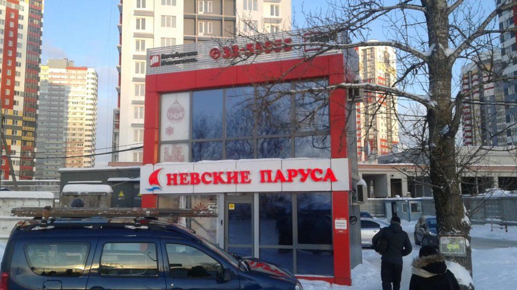 Новогоднее оформление офиса продаж внутри и снаружи Невские паруса