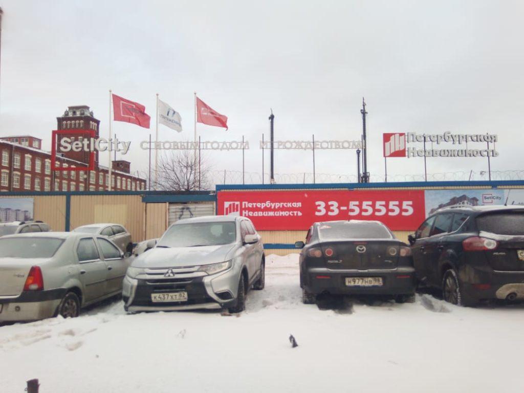 Световое рекламное панно на заборе для Setl City