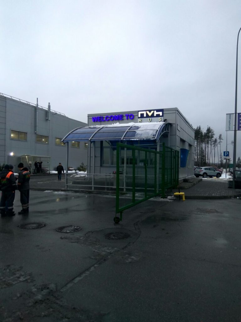 Рекламная световая вывеска автомобильного завода NVH