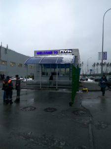 Рекламная вывеска на фасаде автомобильного завода NVH