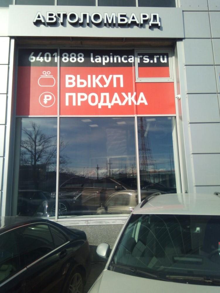 Фасадные вывески для автосалона фото