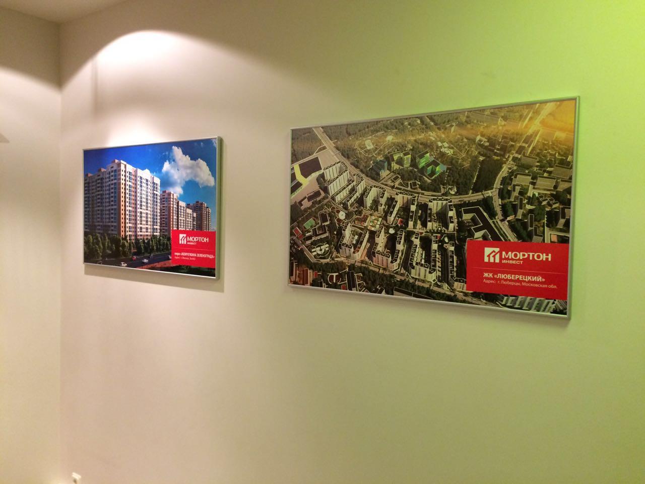 изготовление изображений и монтаж в офисе 'Мортон'