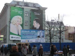 баннер с рекламой ЖК