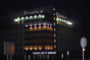 буквы из нержавеющей стали, вывеска на фасад, вывески для гостиниц, заказать буквы, заказать вывеску