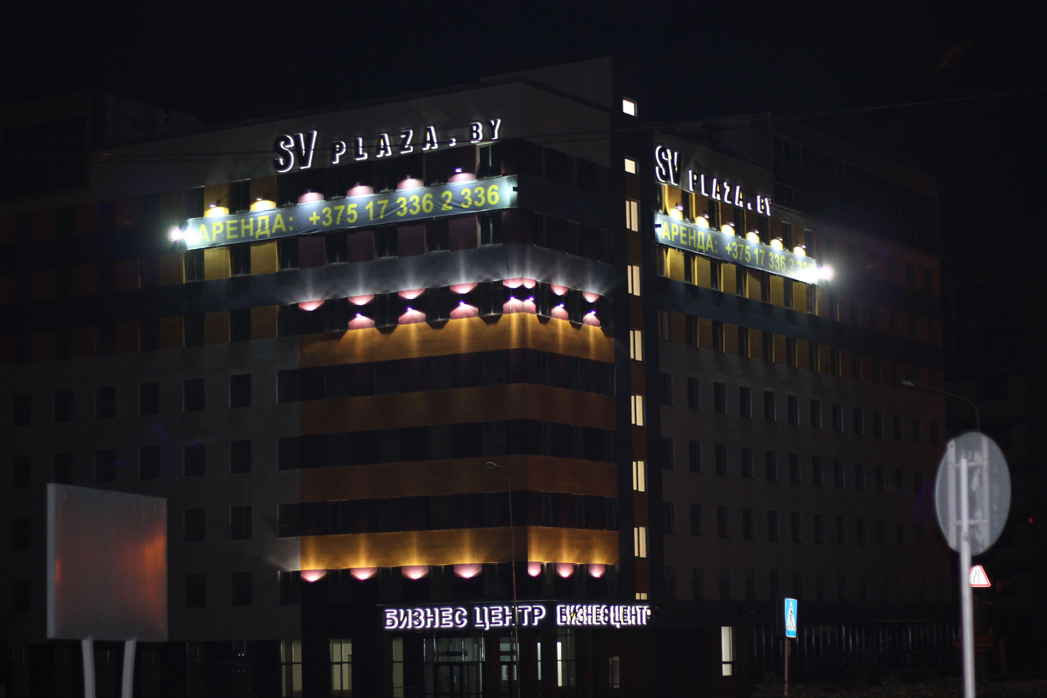 Буквы из нержавеющей стали для вывески бизнес-центра