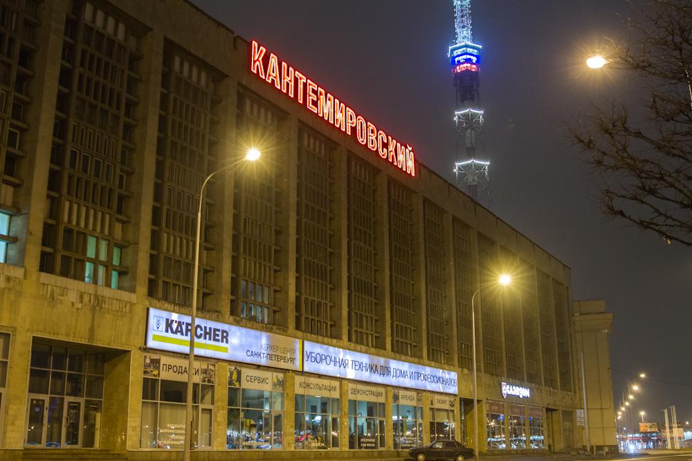 Фасадная вывеска для бизнес-центра 'Кантемировский'