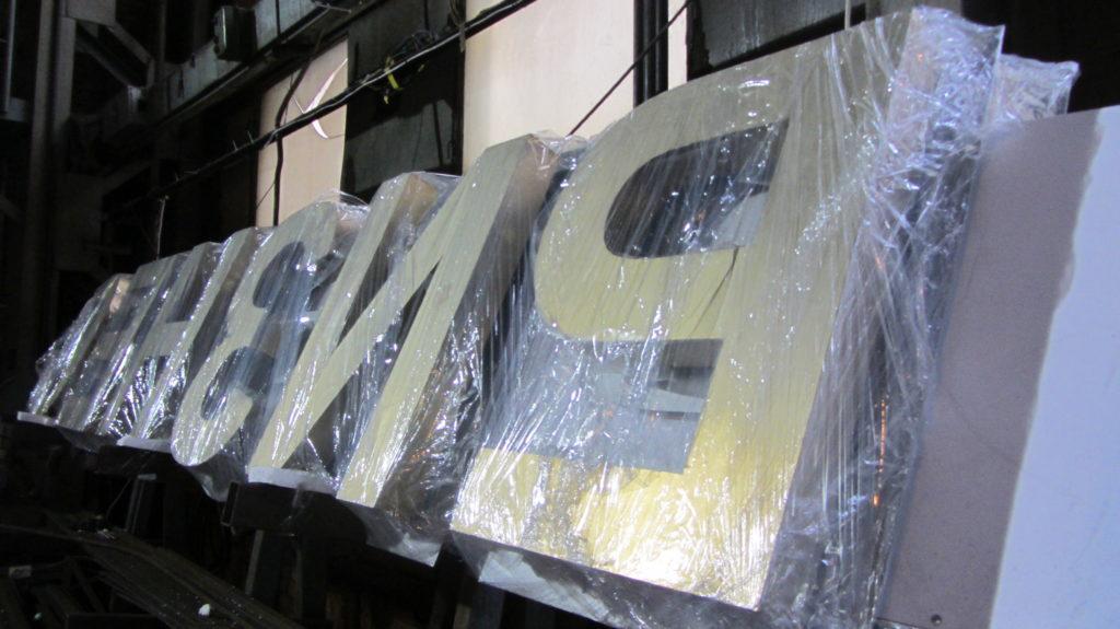 изготовление металлических букв с подсветкой