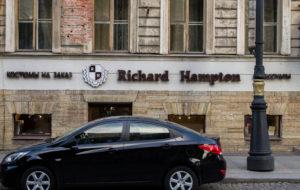 """вывеска для ателье """"Ричард Гэмптон"""""""