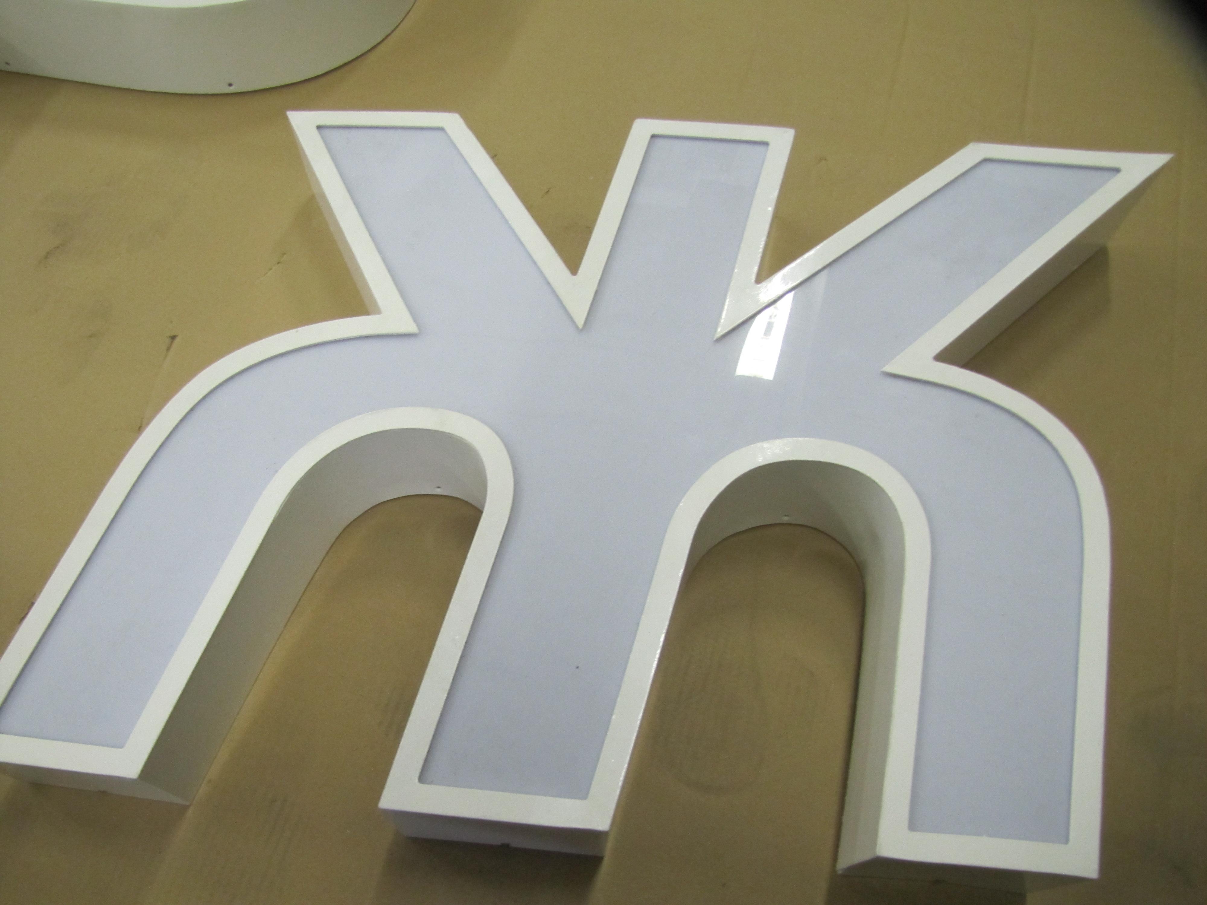 объемные буквы реклама, рекламные установки, наземные рекламные конструкции, изготовление объемных букв