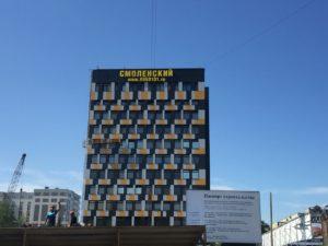 """бизнес-центр """"Смоленский"""" - вывеска на фасад"""