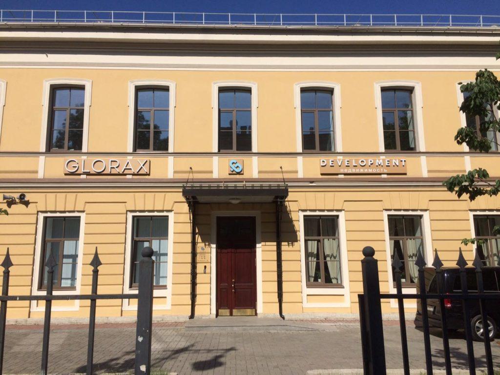 Вывеска на фасад для СК Glorax