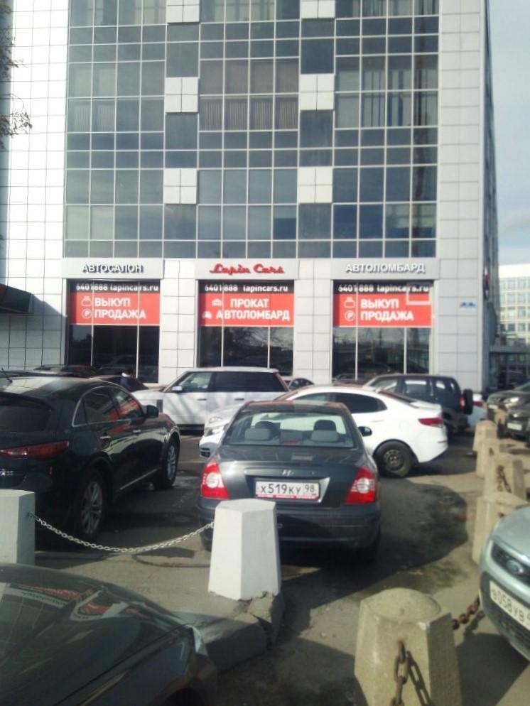 фасадные вывески автосалона Lapin Cars
