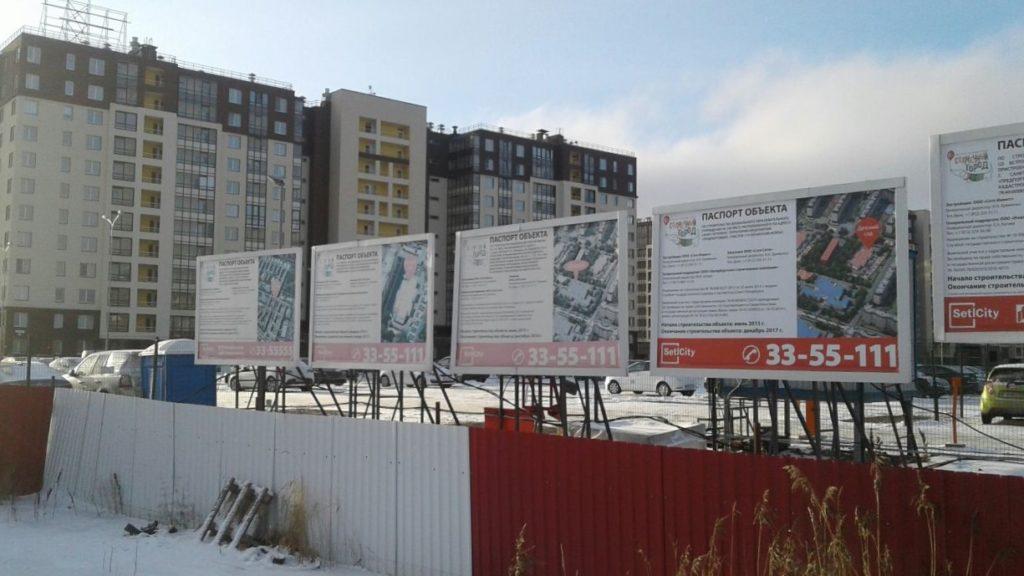 """""""Солнечный город"""" - паспорта и галерея"""