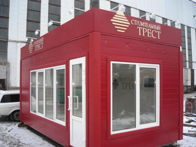 Быстровозводимый офис продаж для ЖК 'Ломоносов'