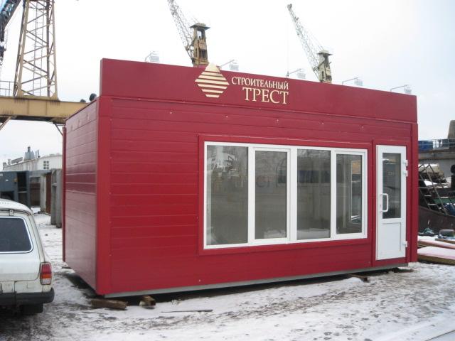 модульный офис продаж компании ЖК 'Ломоносов' для 'Строительный трест'
