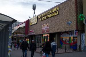 """Изготовление и установка вывески """"Техносилы"""" на фасаде ТЦ """"Южный"""""""
