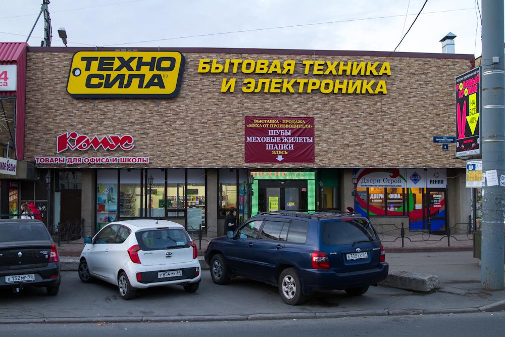 """Вывеска """"Техносилы"""" на ТЦ """"Южный"""""""