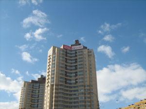 баннер, рекламный баннер, изготовление баннеров, баннер для компании Мир недвижимости, баннеры с номером телефона