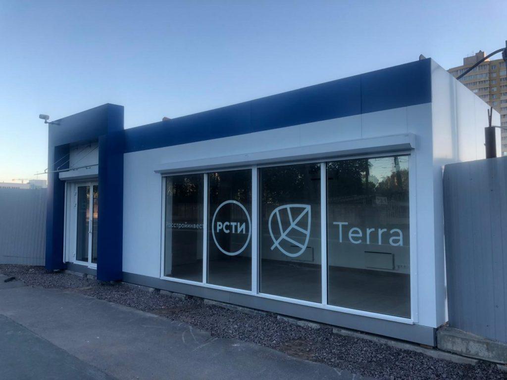 Офис продаж ЖК Terra