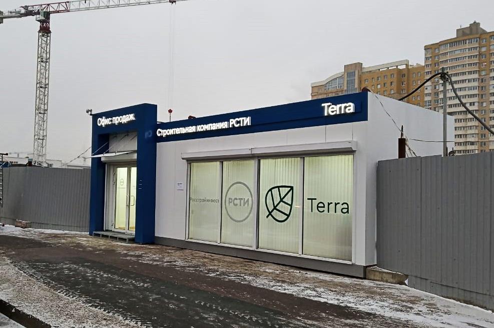 Модульный офис продаж для ЖК Terra, готов к эксплуатации