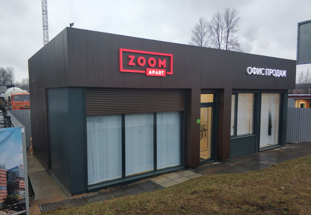 Офис продаж ЖК ZOOM Apart
