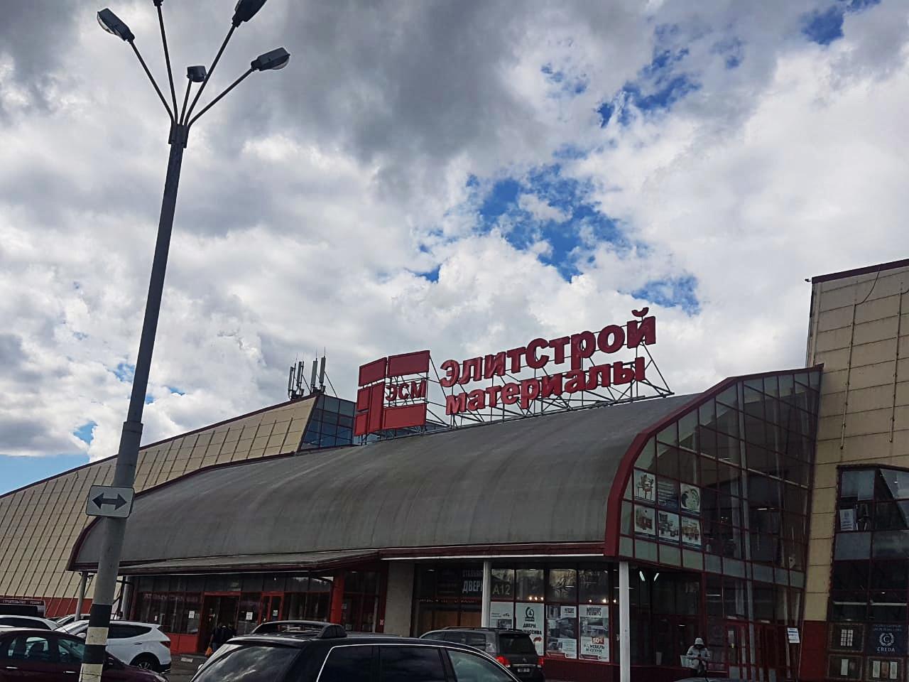 Крышная установка ЭлитСтрой Материалы