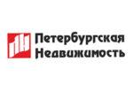 """АН """"Петербургская недвижимость"""""""