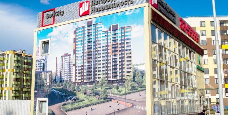 модульные здания, быстровозводимые здания, быстровозводимые здания цена, строительство быстровозводимых зданий, офис продаж