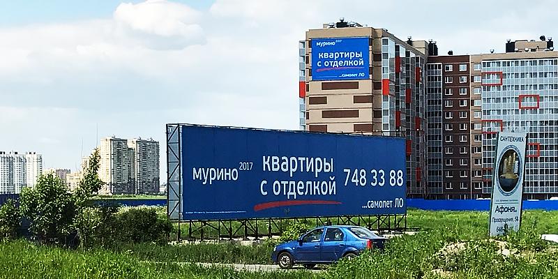 наземная рекламная конструкция