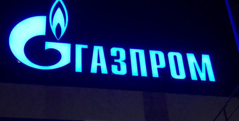 Крышная вывеска Газпром из баннерных букв