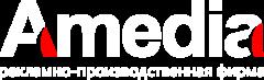 Амедиа  – изготовление крышных установок